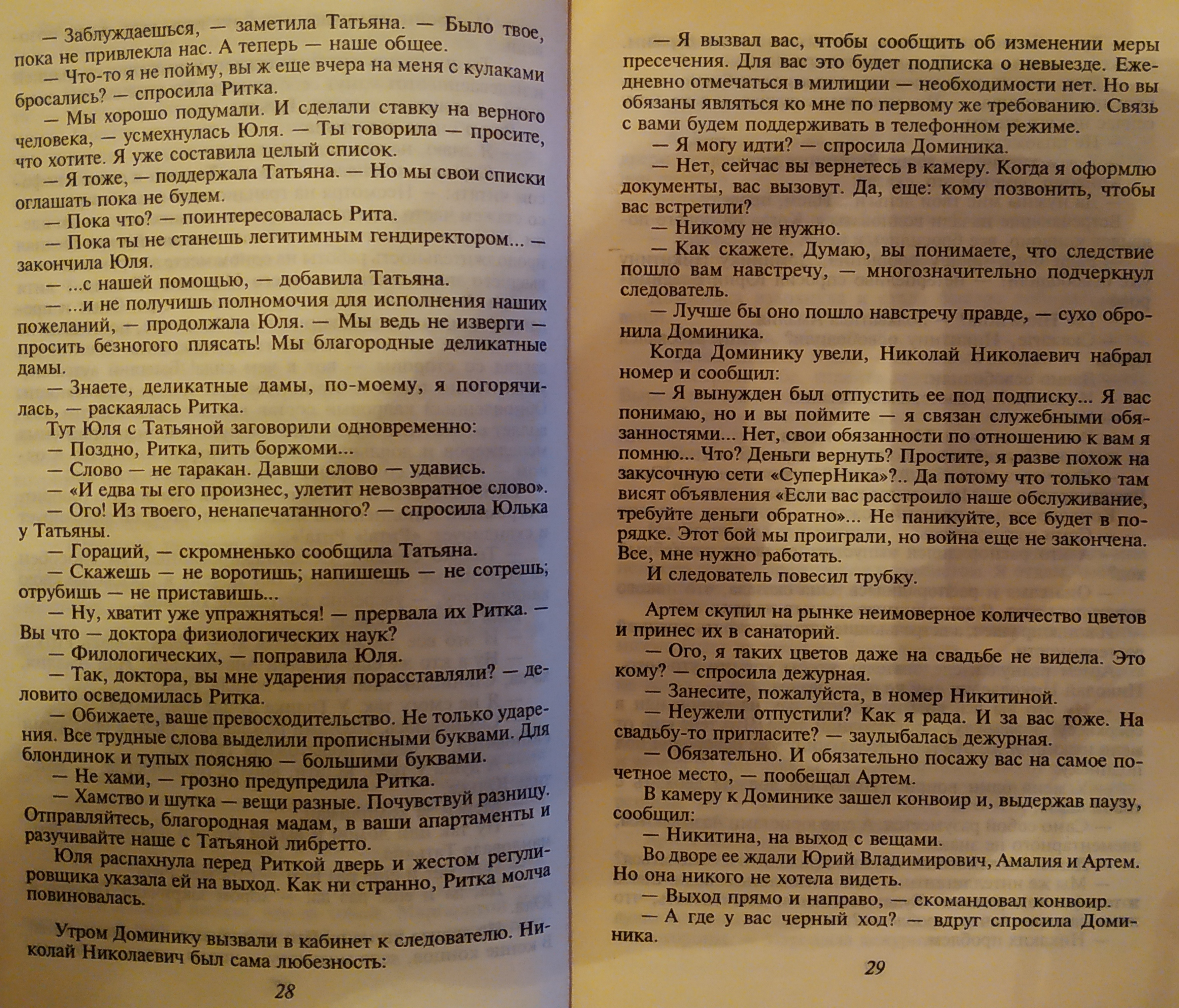 http://s8.uploads.ru/C5ZUR.jpg