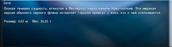 http://s8.uploads.ru/C8Dvi.jpg