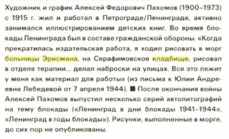 http://s8.uploads.ru/CAZRx.jpg