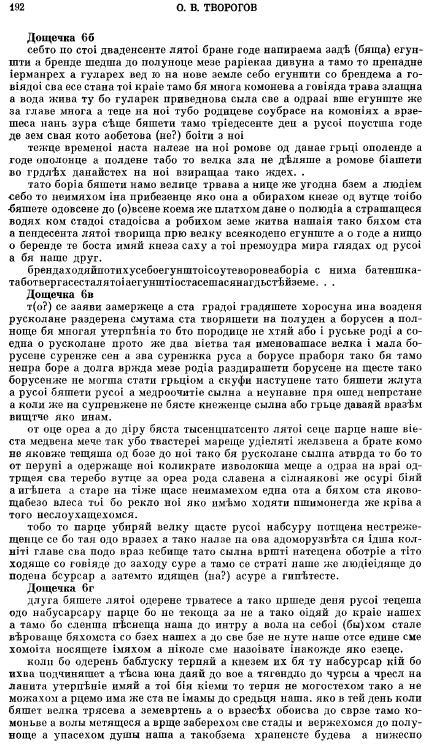 http://s8.uploads.ru/CBwmW.jpg