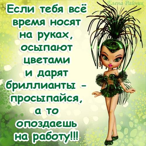 http://s8.uploads.ru/CFSoW.jpg