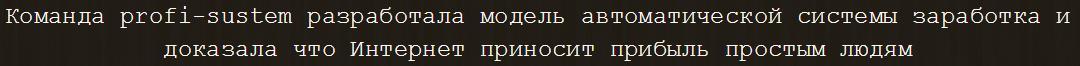 http://s8.uploads.ru/CHWyz.jpg