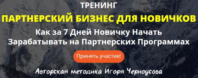 http://s8.uploads.ru/CJdZb.png