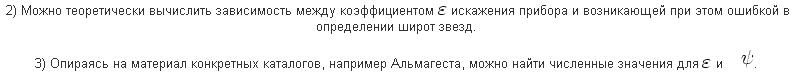 http://s8.uploads.ru/CTdr3.jpg