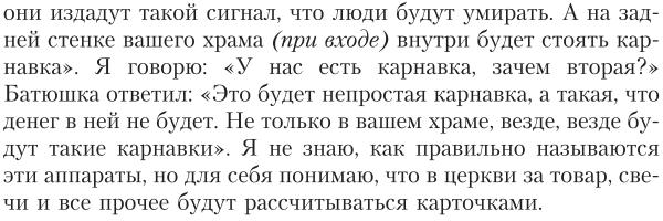 http://s8.uploads.ru/CUehv.png