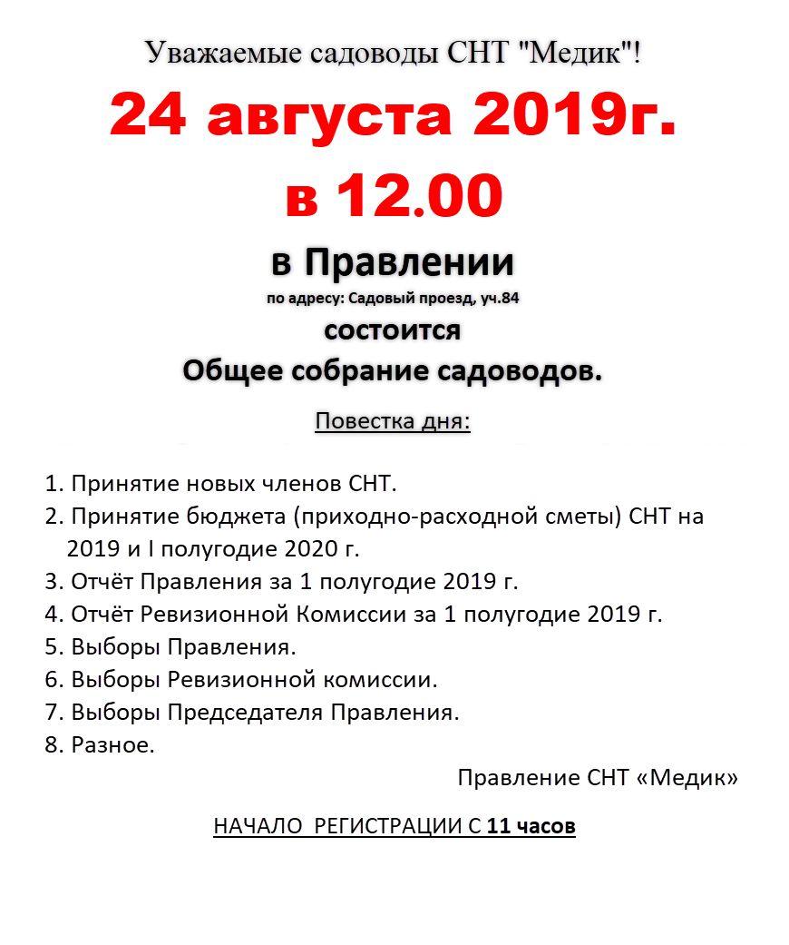 http://s8.uploads.ru/CZIOf.jpg