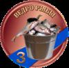http://s8.uploads.ru/CbTEH.png