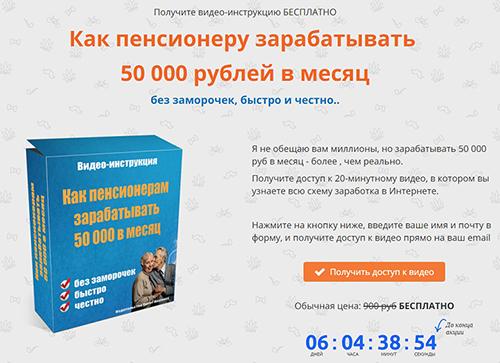 http://s8.uploads.ru/Cso4h.jpg