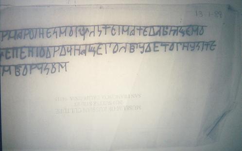 http://s8.uploads.ru/CupSa.jpg