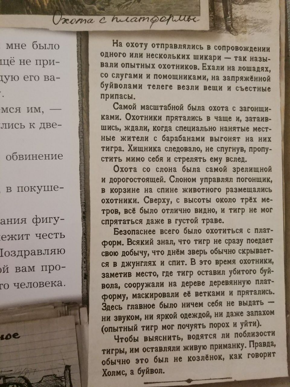 http://s8.uploads.ru/D5fkG.jpg