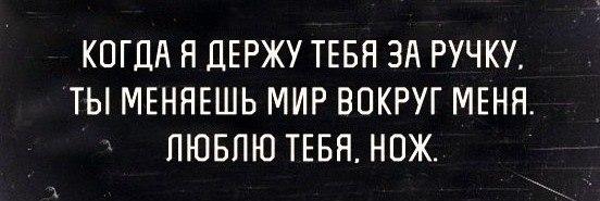 http://s8.uploads.ru/DAm1R.jpg