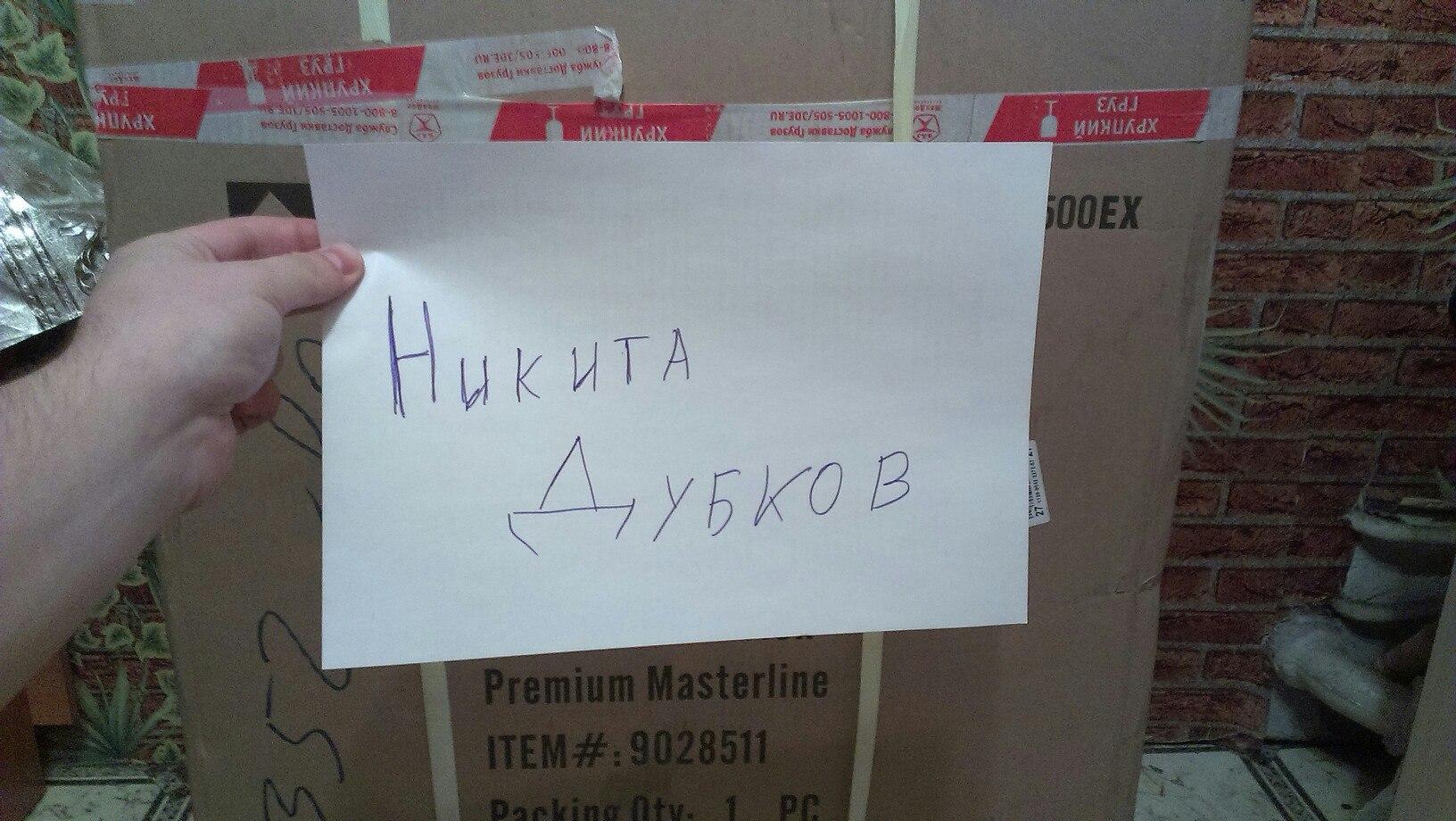 http://s8.uploads.ru/DBIRO.jpg