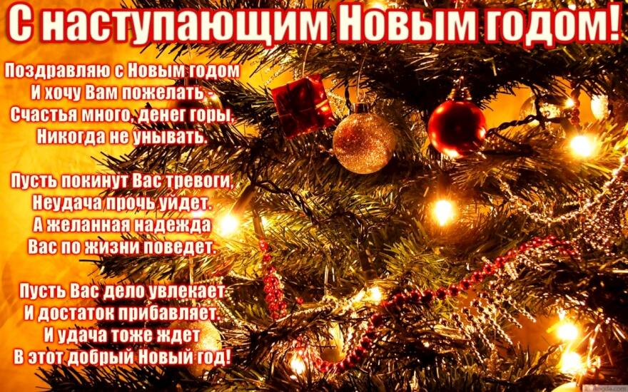 http://s8.uploads.ru/DCYeG.jpg