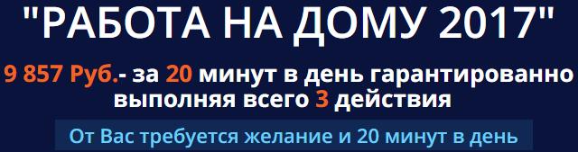 http://s8.uploads.ru/DHxOj.png