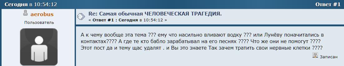http://s8.uploads.ru/DKfRU.png