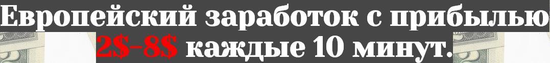 http://s8.uploads.ru/DKgEB.jpg