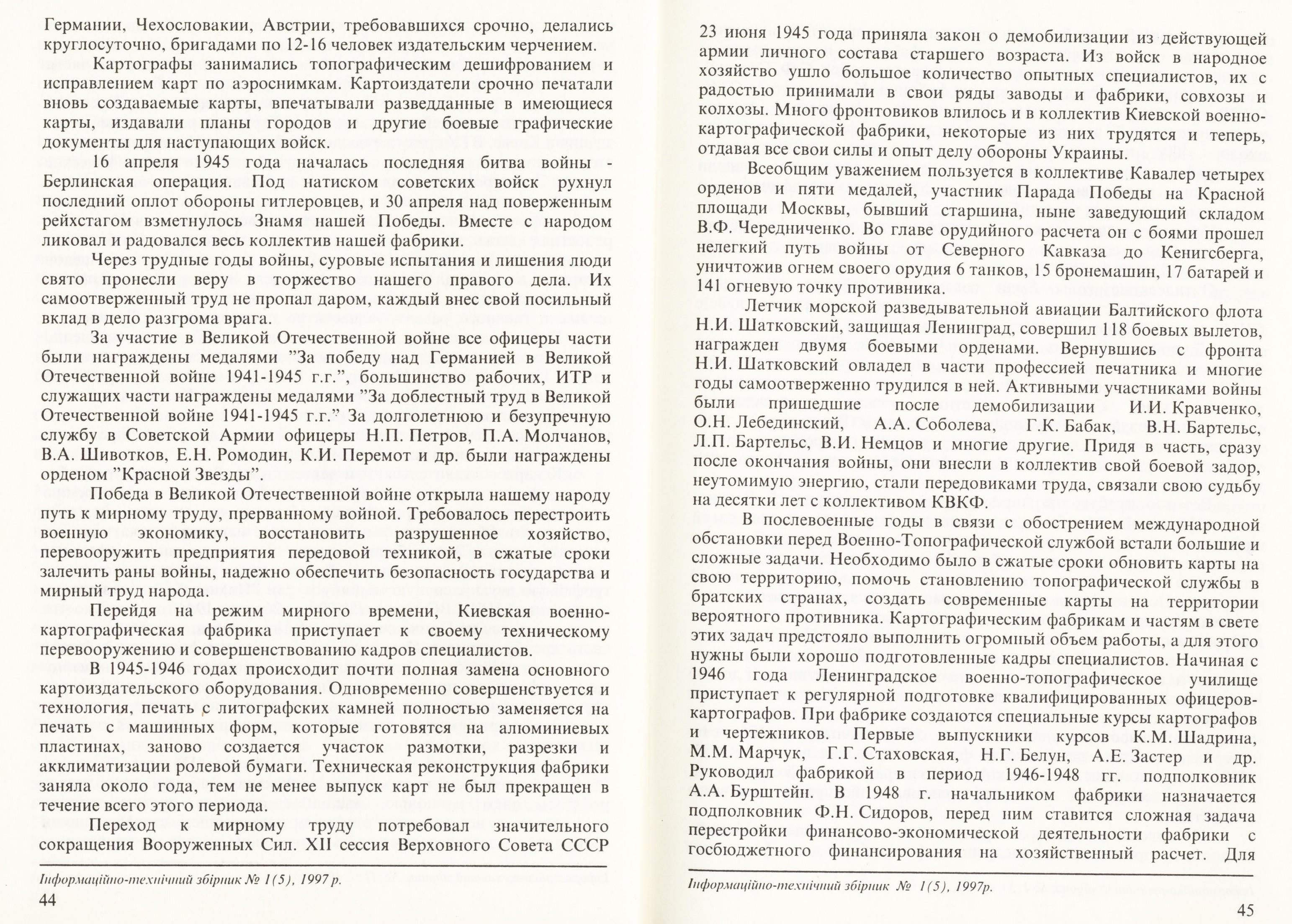 http://s8.uploads.ru/DSwx3.jpg