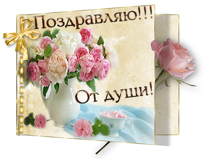 http://s8.uploads.ru/DVN0m.png