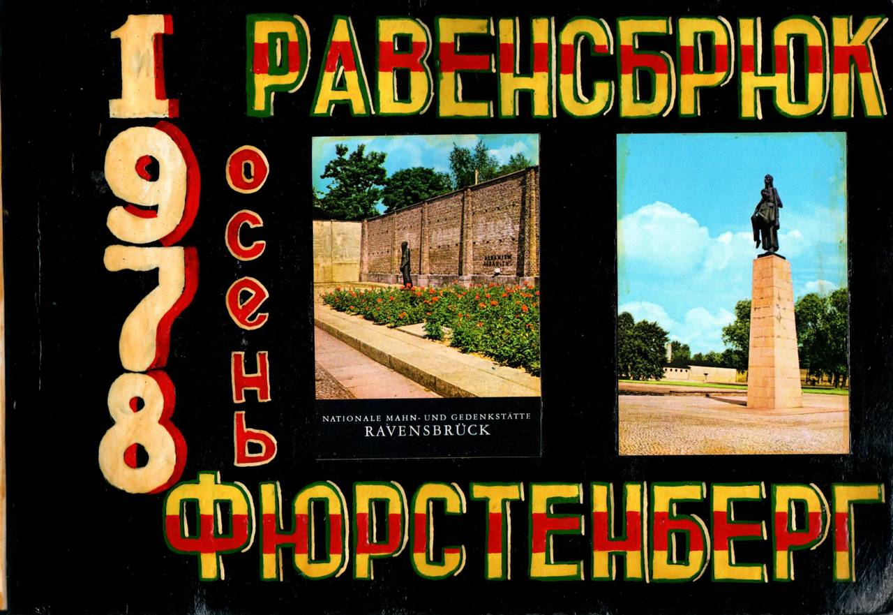http://s8.uploads.ru/DVxAq.jpg