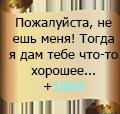 http://s8.uploads.ru/DcavF.png