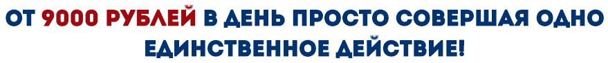 http://s8.uploads.ru/De42L.png