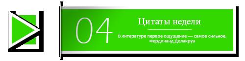 http://s8.uploads.ru/Dl0n2.png
