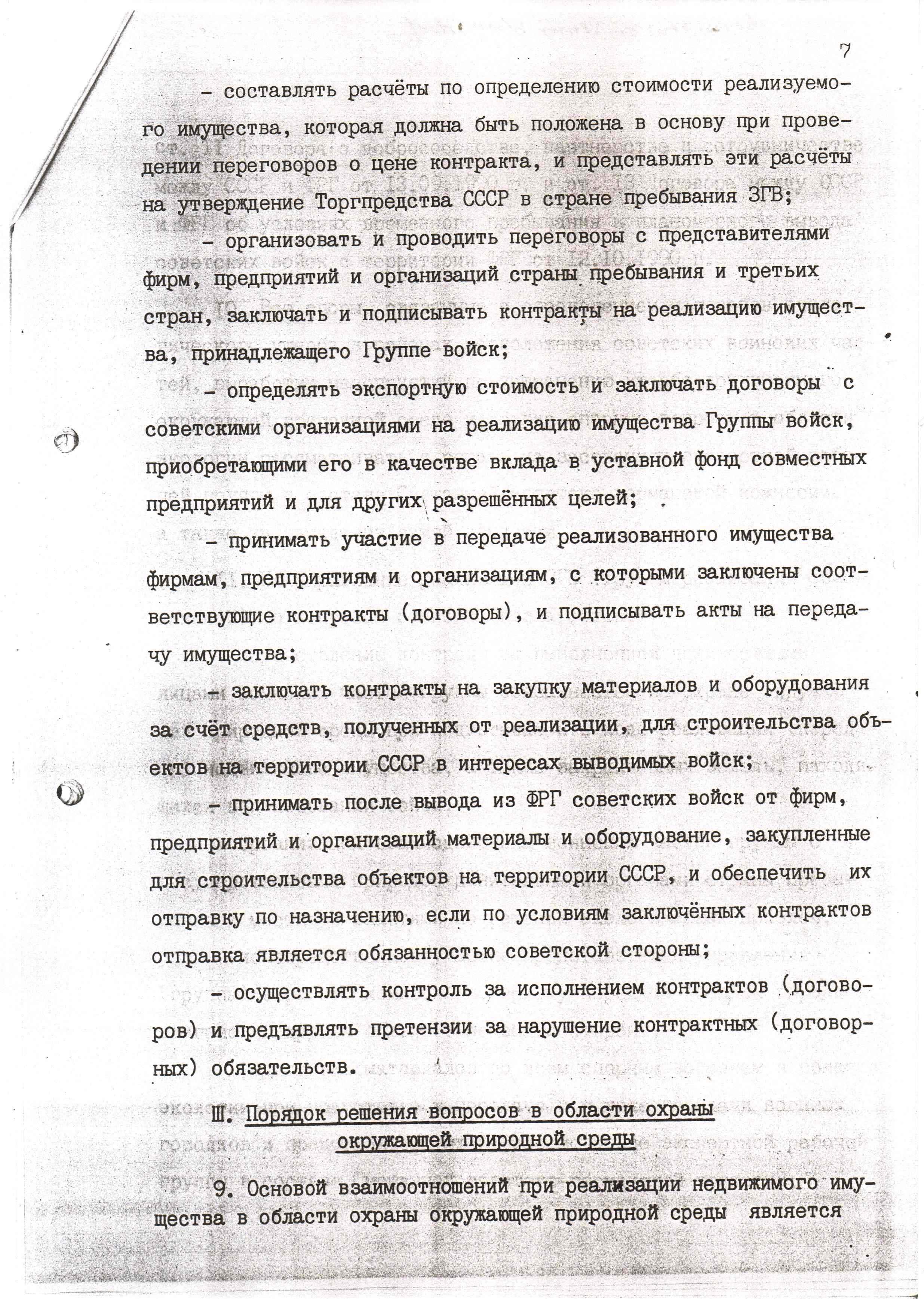http://s8.uploads.ru/DnKV6.jpg