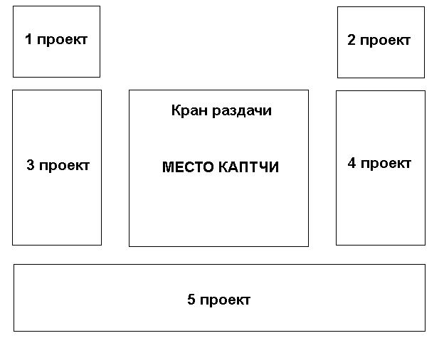 http://s8.uploads.ru/Dp046.png