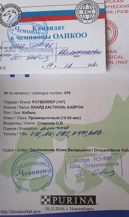 http://s8.uploads.ru/DqAjm.jpg