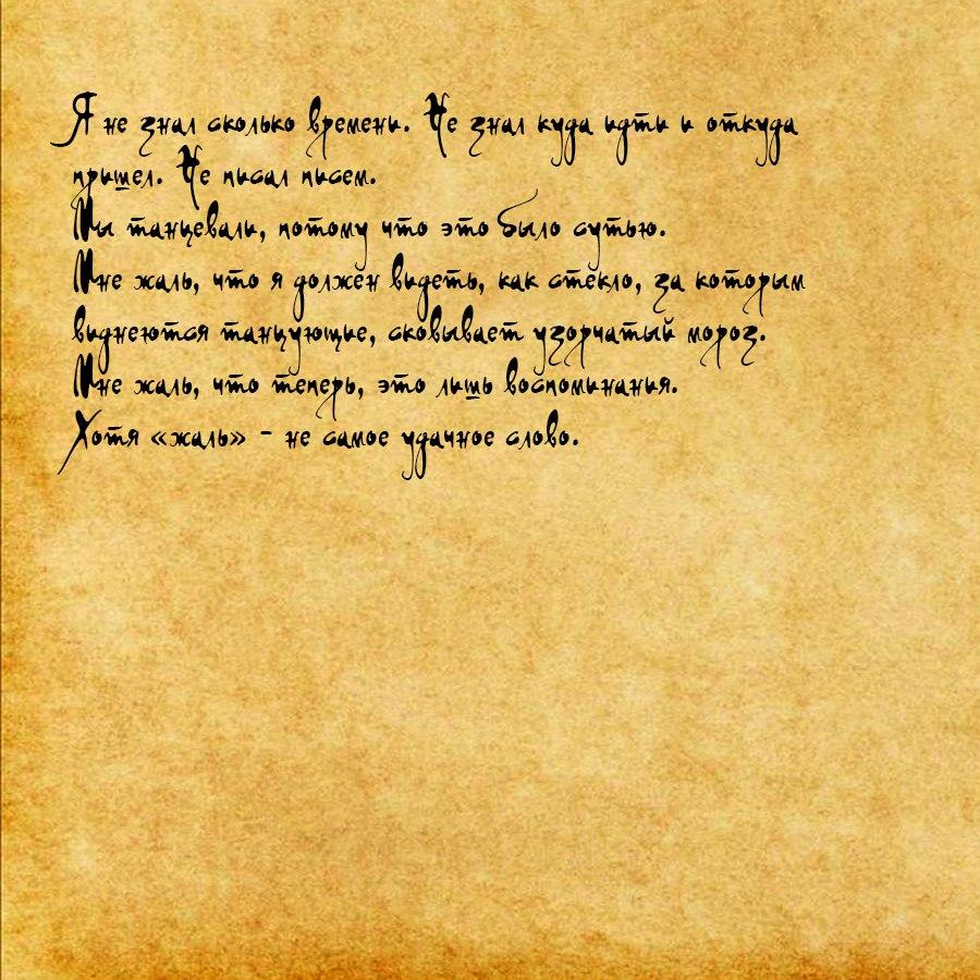 http://s8.uploads.ru/DvlkS.jpg