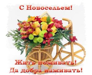 http://s8.uploads.ru/E7rFR.png