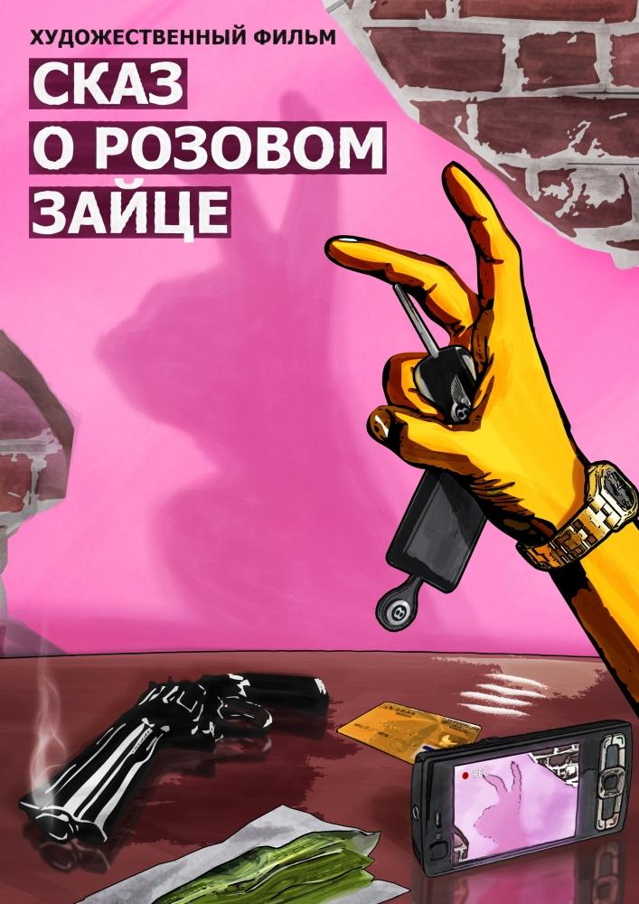 http://s8.uploads.ru/EQ9yl.jpg
