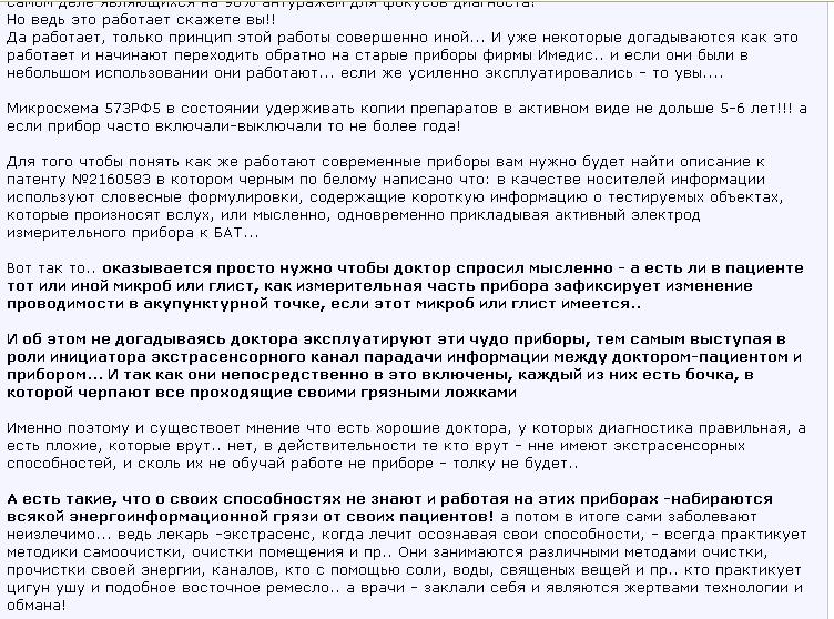 http://s8.uploads.ru/ESdgT.png