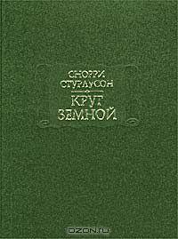 http://s8.uploads.ru/EY9vu.jpg