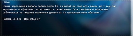 http://s8.uploads.ru/EZtuf.jpg