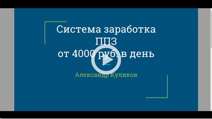 http://s8.uploads.ru/EeJYQ.png