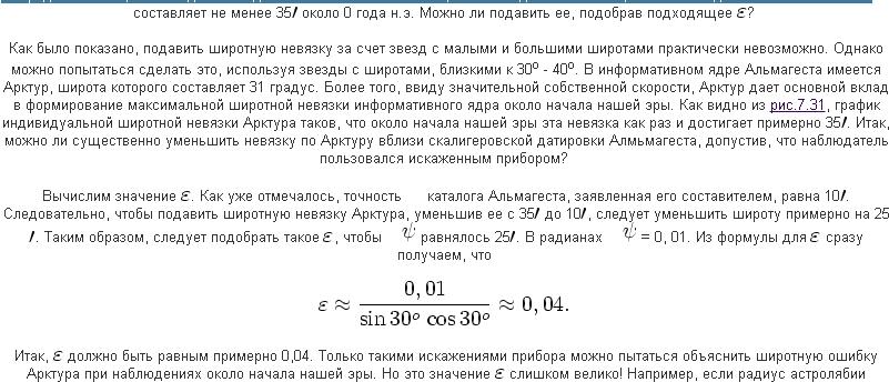 http://s8.uploads.ru/EeKFt.jpg