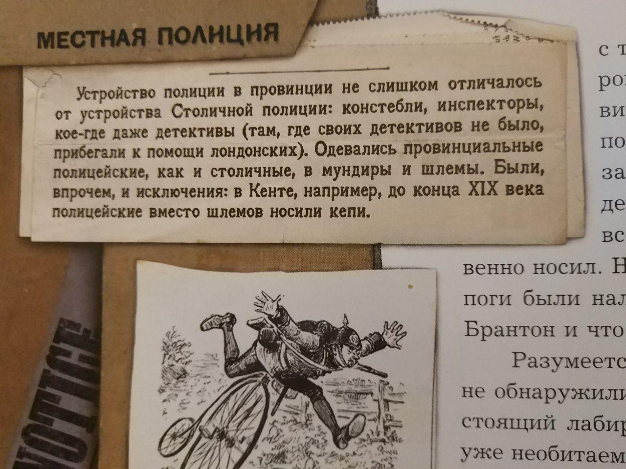 http://s8.uploads.ru/Ef7N4.jpg