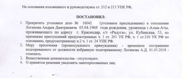 http://s8.uploads.ru/EiK59.jpg