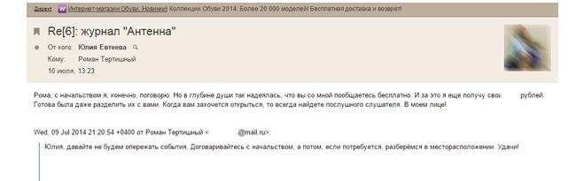http://s8.uploads.ru/Eo32H.png