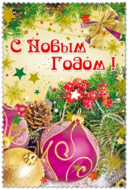 http://s8.uploads.ru/EpDXV.jpg