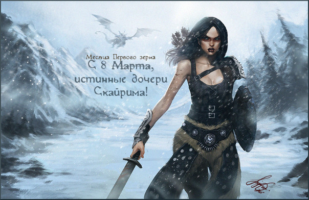 http://s8.uploads.ru/F1bK3.jpg