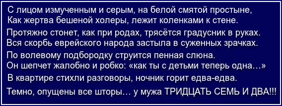 http://s8.uploads.ru/F3sDu.png