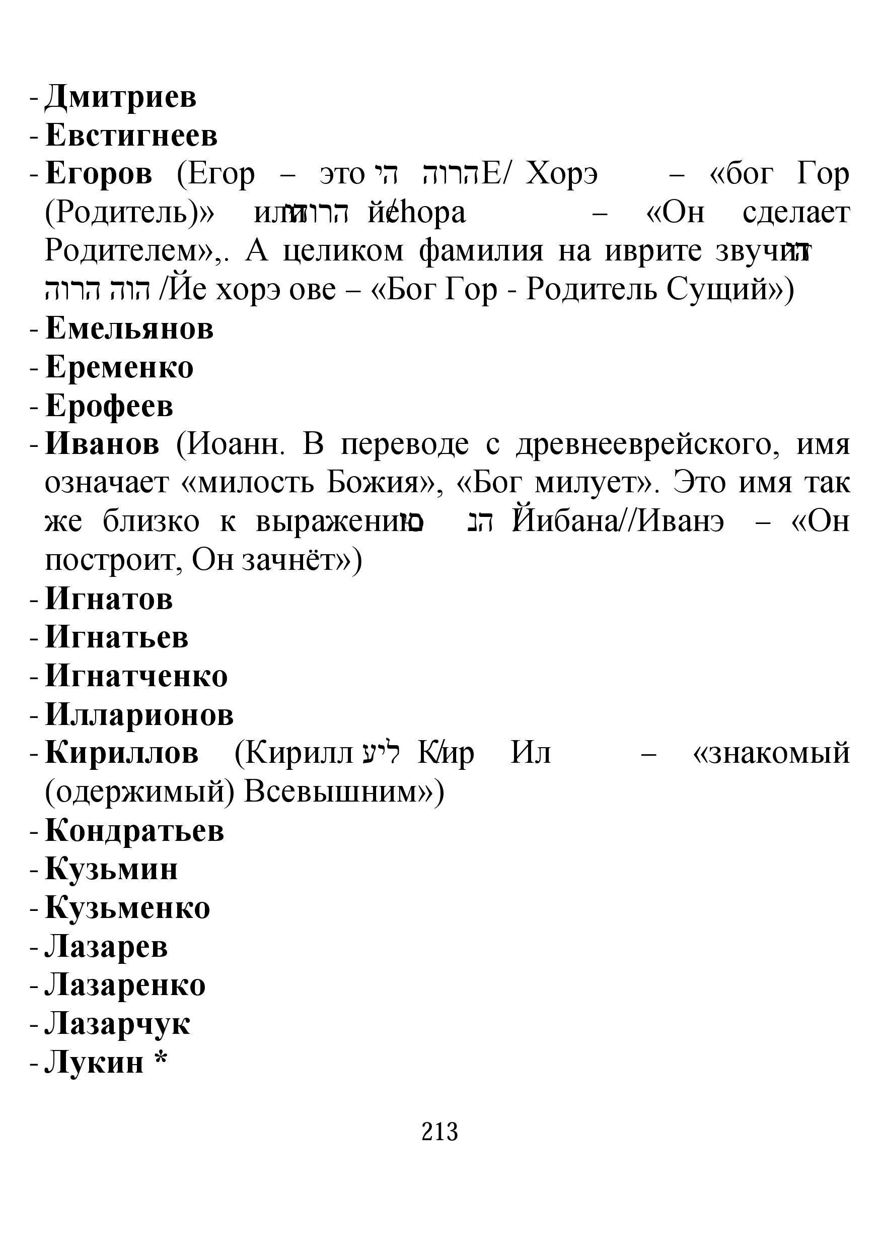 http://s8.uploads.ru/F9hkB.jpg