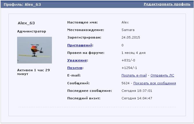 http://s8.uploads.ru/FAtcj.png