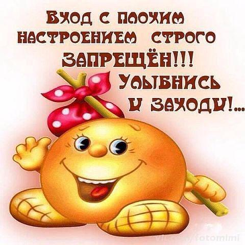 http://s8.uploads.ru/FIfl8.jpg