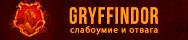 http://s8.uploads.ru/FKnGp.jpg