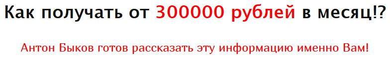 http://s8.uploads.ru/FMSXR.png