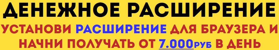 http://s8.uploads.ru/FRYqh.jpg
