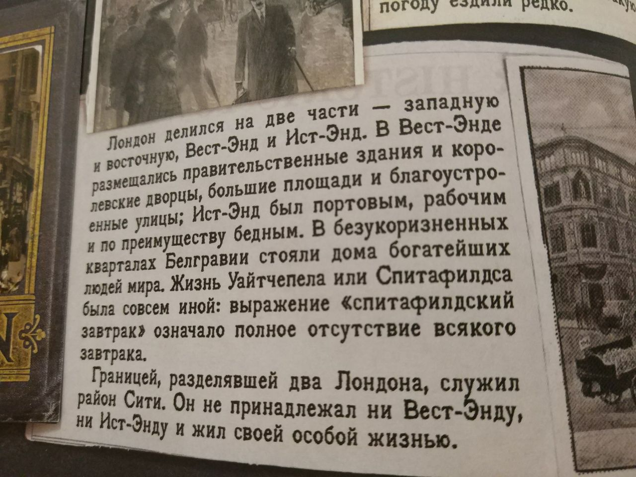 http://s8.uploads.ru/FSVQA.jpg